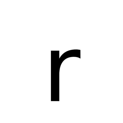 small r 𝗋 mathematical sans serif small r dejavu sans book graphemica