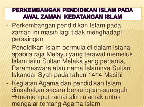 pendidikan di malaysia wikipedia bahasa melayu perkembangan pendidikan islam sebelum merdeka