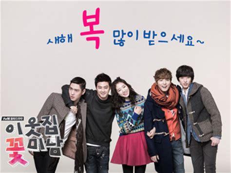 film drama korea indosiar terbaru 2013 daftar drama korea terbaru 2013 hobi carapedia