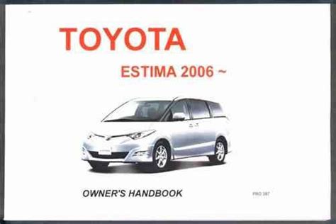service manual hayes car manuals 2000 toyota solara free book repair manuals toyota camry