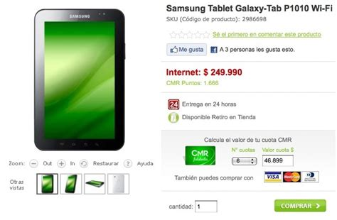 Samsung Tab Wifi P1010 samsung galaxy tab wi fi p1010 disponible en falabella chile