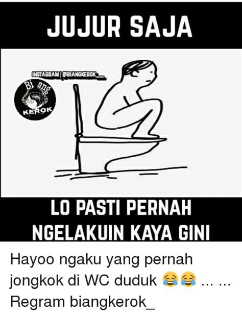 Papan Ujian Kpop Exo Kokobop Suho 25 best memes about kaya kaya memes