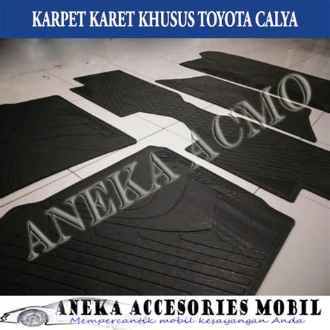 Karpet Karet Dasar Mobil jual karpet karet karpet lantai khusus mobil toyota