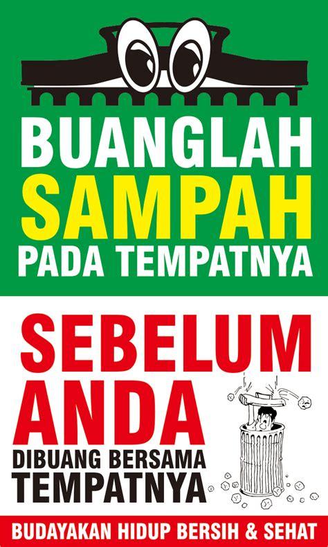 membuat poster tentang kebersihan lingkungan poster kata related keywords poster kata long tail