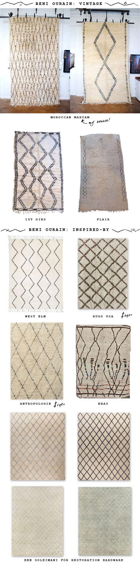 beni ourain style rug design the influence beni ourain rugs la dolce vita
