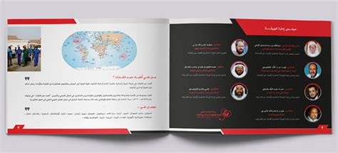 Brochure Design Ideas by 25 Really Beautiful Brochure Designs Templates For