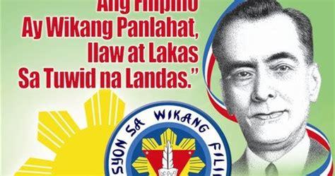 Wika Sa Tuwid Na Daan Essay by Turtz On The Go 2011 Buwan Ng Wikang Pambansa Theme