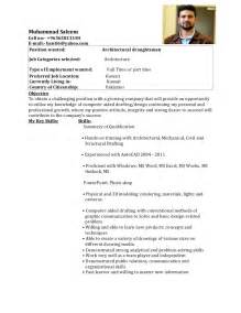 Resume For Draughtsman