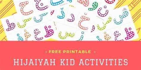 free printable hijaiyah mybabycanread