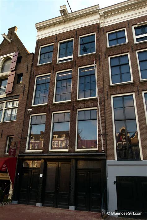 frank house amsterdam