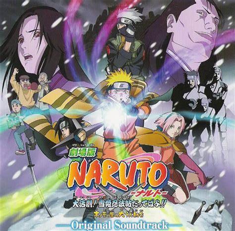 image naruto movie 1 ninja clash in the land of snow image naruto movie 1 ninja clash in the land of snow