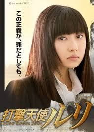 dramacool dream high list all drama with character d at dramacool list drama