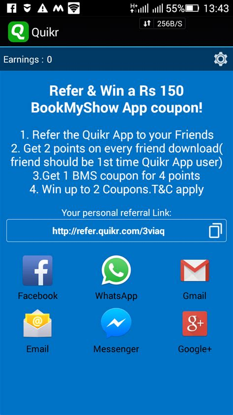 bookmyshow new user offer bookmyshow referral coupon code 3c2fkuu trick to book