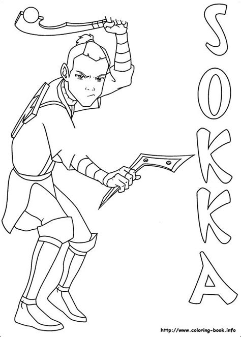 Avatar The Last Airbender Free Printables Downloads And Www Coloring Book Info
