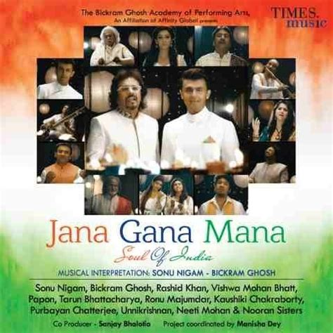 full jana gana mana lyrics in bengali jana gana mana male version mp3 song download jana gana