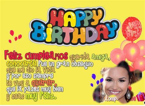 imagenes de feliz cumpleaños para una amiga con frases marco de feliz cumplea 241 os para una amiga marcos para