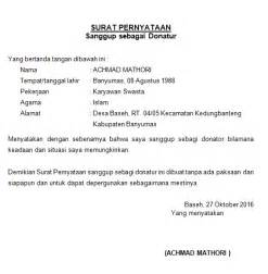 contoh surat pernyataan sanggup sebagi donator