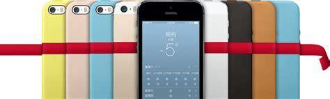 Hp Iphone 5 Di Taiwan apple este amendata cu 670 000 in taiwan pentru controlarea pretului de vanzare al iphone