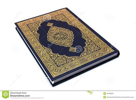 picture of quran book the holy book quran isolated stock image image of allah