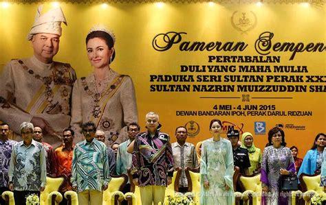 sultan  perak sultan nazrin muizzuddin shah