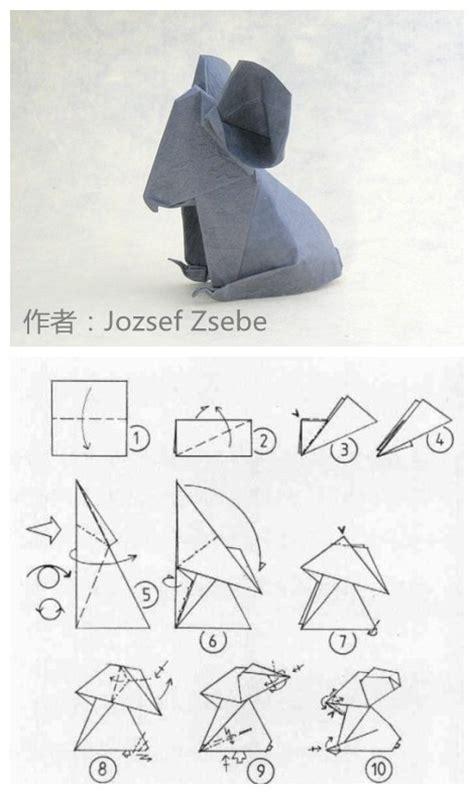 Koala Origami - simple origami koala folding origami
