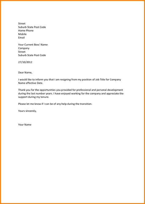 Resignation Letter Sle New Zealand template of a resignation letter 28 images letter of