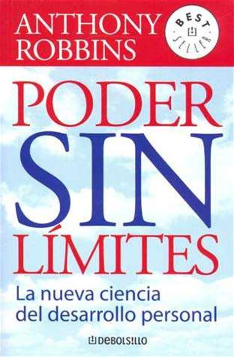 libro poder sin limites poder sin limites
