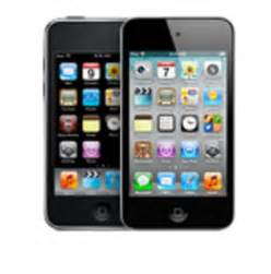 Firmware iphone 4 download