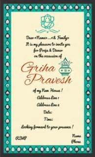 griha pravesh invitations printvenue personalize invitations order in bulk
