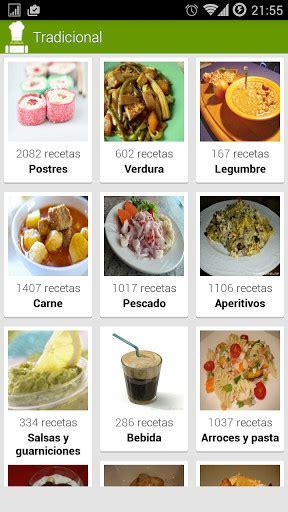 descargar recetas de cocina gratis recetario recetas de cocina para android descargar gratis