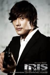 film korea iris iris korean drama 2009 아이리스 hancinema the