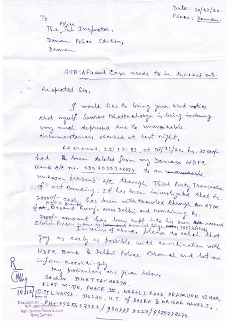 Complaint Letter Bank Net Banking Complaint Against Hdfc Bank Daman A Fraud Happened Through Net Banking Hdfc Bank Limited
