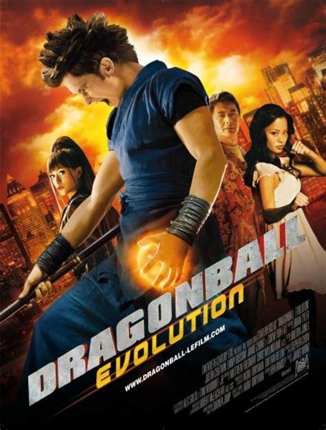 film anime dragon ball dragon ball z 2013 premier teaser du film compl 232 tement