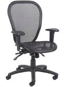 Black And White Desk Chair » Home Design 2017