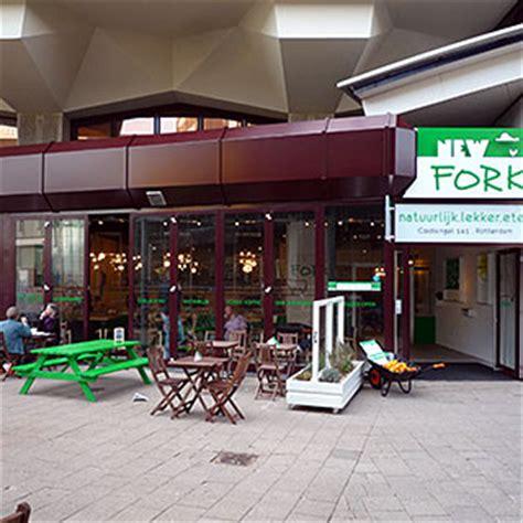 fork news review new fork rotterdam