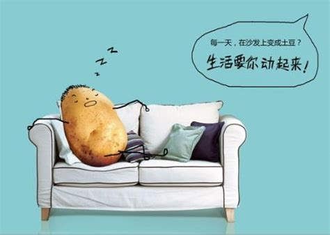 couch potato gene couch potatoes may blame gene for obesity