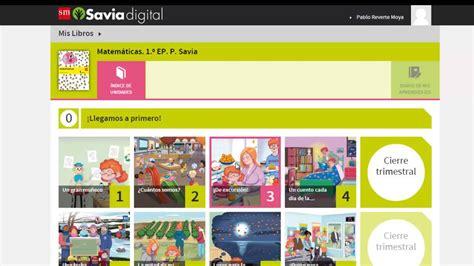 savia lengua castellana y activaci 243 n de licencias savia digital youtube