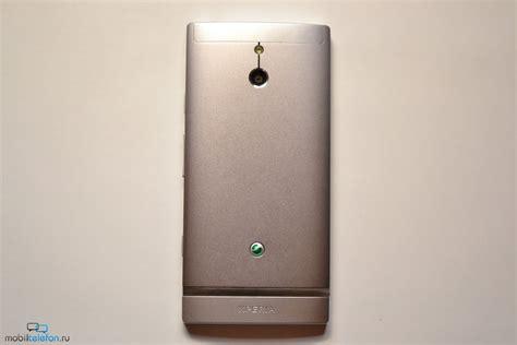 Hp Sony Xperia P2 sony xperia p2 12 4240