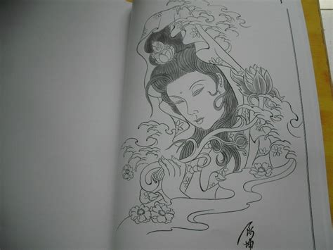 oriental tattoo art book 20 best images about japanese tattoo on pinterest