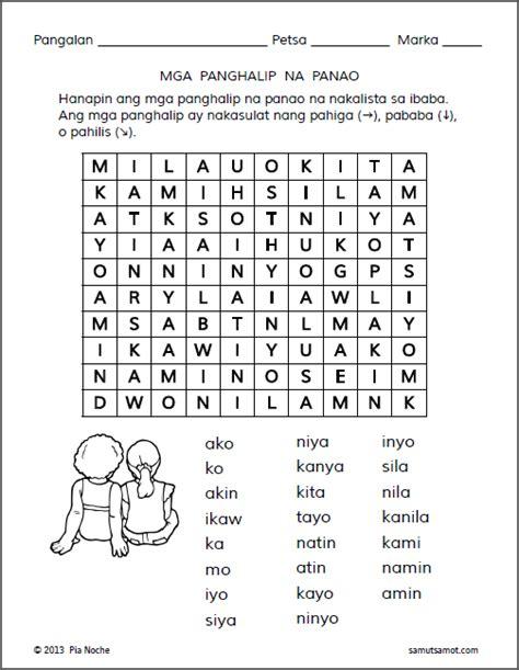 printable worksheets on pang uri panghalip na panao worksheets part 4 samut samot
