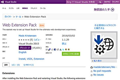 bootstrap templates for visual studio 2015 bootstrap snippet visual studio 2015 phpsourcecode net