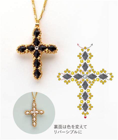 beaded cross best 25 beaded cross ideas on cross crafts