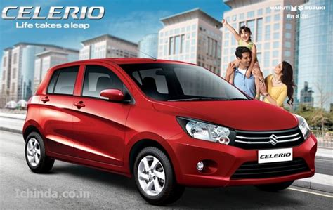 Maruti Suzuki Celerio Prices Maruti Suzuki Celerio Price In India Review