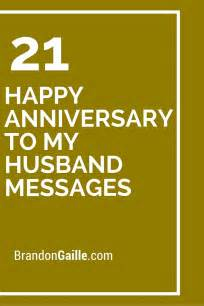 Wedding Anniversary Message To My by Best 25 Happy Anniversary To Husband Ideas On