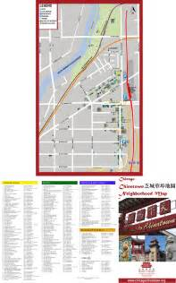 Chicago Chinatown Map by Home Chicago Chinatown Chamber