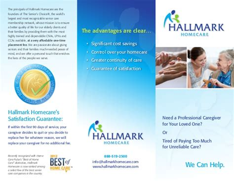 Mba Caregiver Consulting Brichures by Hallmark Homecare Trifold Brochure No Cutlines