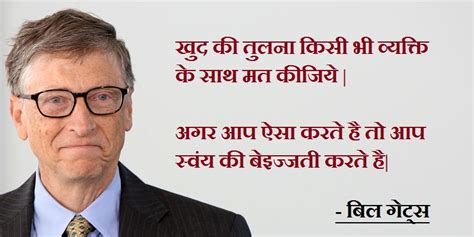 biography bill gates in hindi the gallery for gt quotes about art and creativity