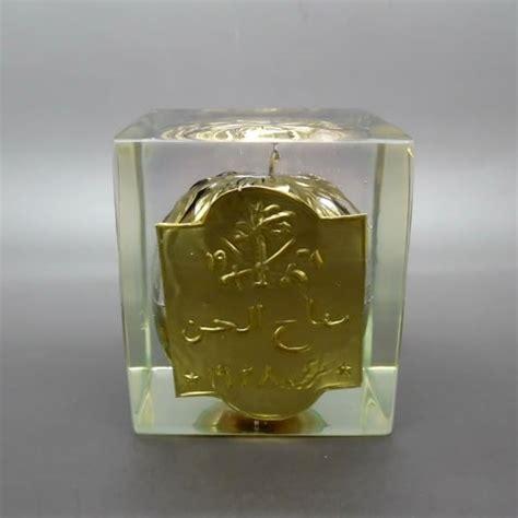 Minyak Apel Jin minyak apel jin emas pusaka dunia