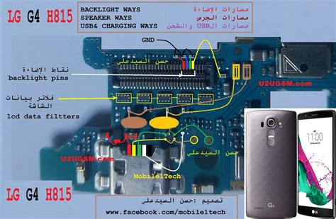 Led Blinking Moto G by Lg G4 H815 Cell Phone Screen Repair Light Problem Solution