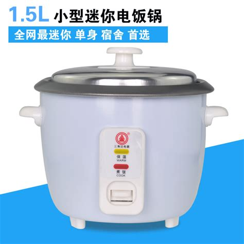 Rice Cooker Mini Denpoo cheap mini rice cooker 350 small nonstick pan students 12 1 5 in rice cookers from home